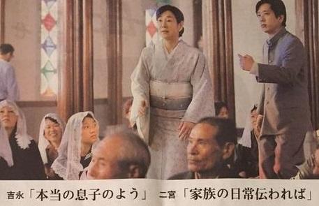 725長崎新聞h