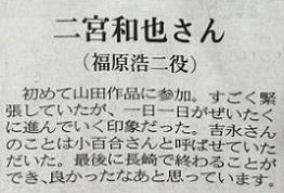 725長崎新聞kk