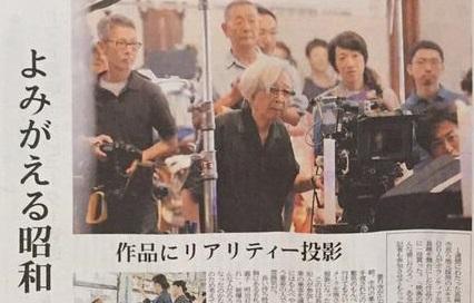 725長崎新聞l