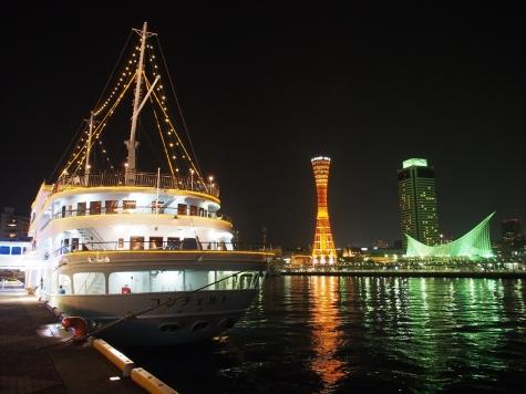 クルーズ船 神戸コンチェルト