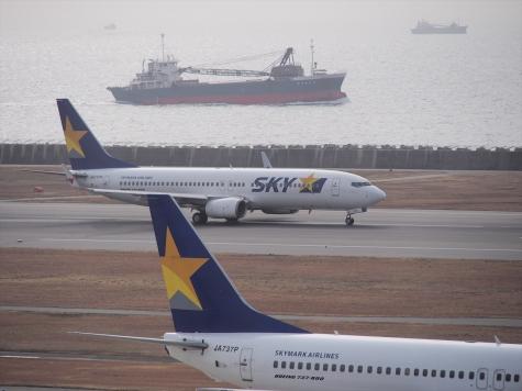スカイマーク ボーイング737-800 【神戸空港】
