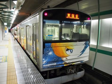 JR 仙石線 205系3100番台 マンガッタンライナー号