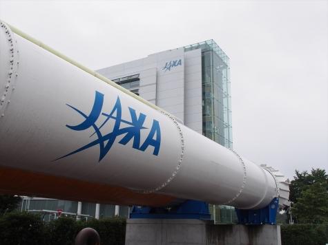 H-II ロケット【JAXA 筑波宇宙センター】