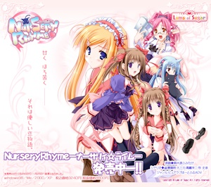 Nursery Rhyme -ナーサリィ☆ライム-5