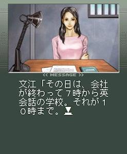 アプリ版文江