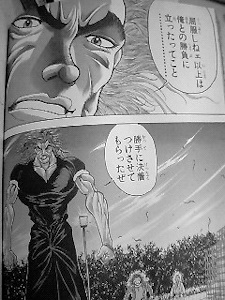 勇次郎の勝手理論