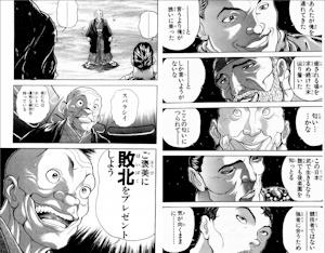 最凶死刑囚編OP