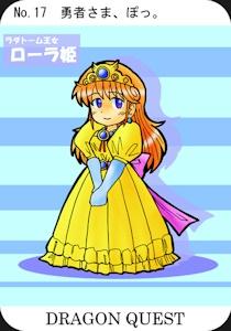 ローラ姫カード