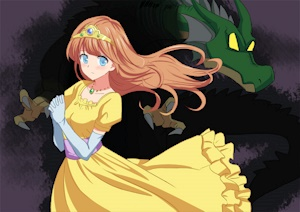 ローラ姫とドラゴン