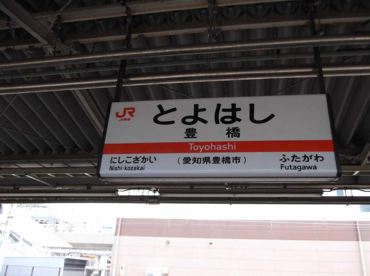 08_DSCF2785.jpg
