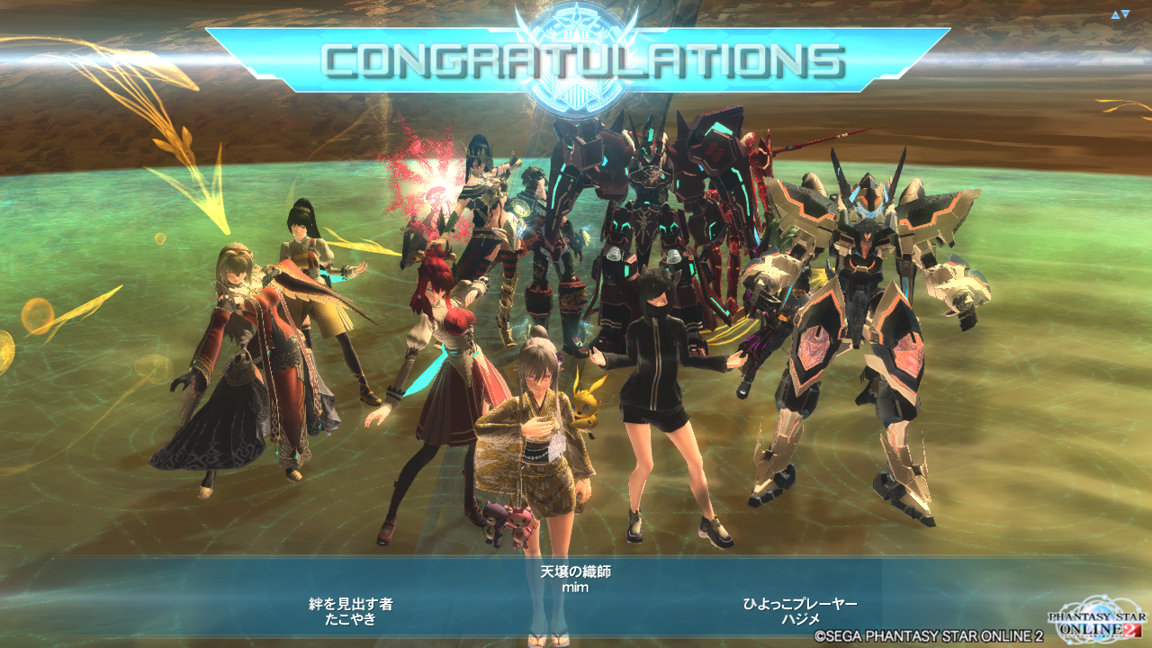 pso20150718_111730_001.png