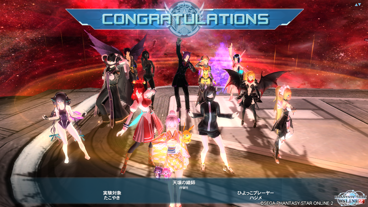 pso20150718_143757_003.png
