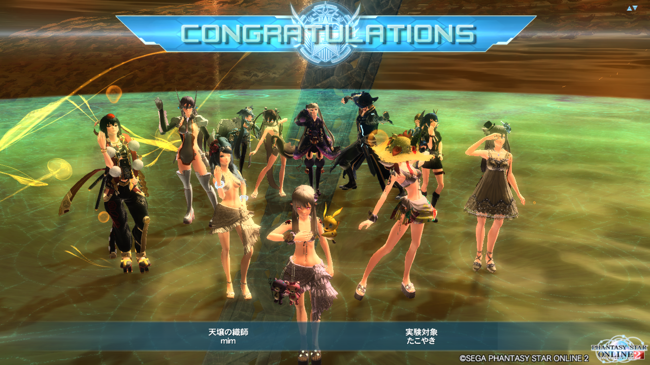 pso20150723_133953_015.png