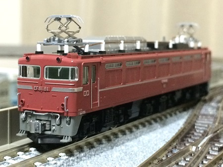 Neko Transport Museum