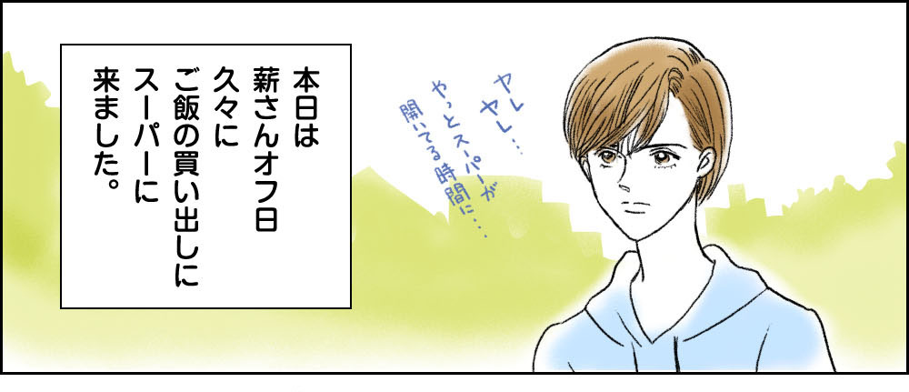 makijisui01.jpg
