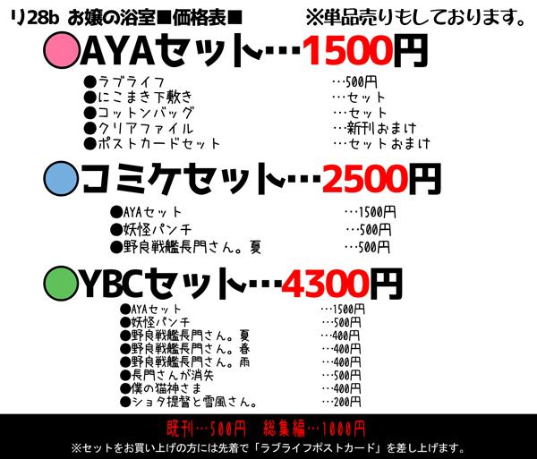 20150806042638402.jpg