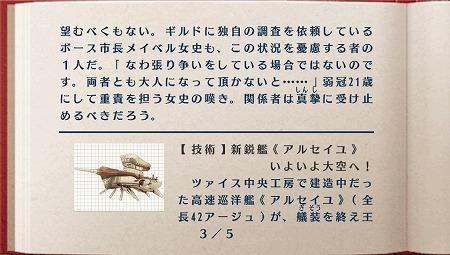 2015-06-24-180011.jpg