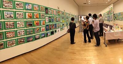 作品展_2014