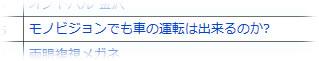 keyword_41.jpg