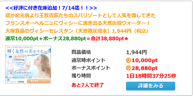 20150712060632fbe.png