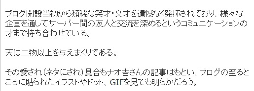 satukisama02.jpg