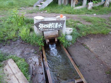 IMGP2332 弥四郎清水
