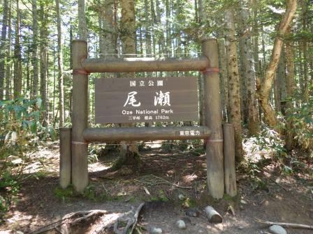 IMGP2396 三平峠