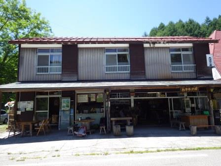 IMGP2402 大清水小屋