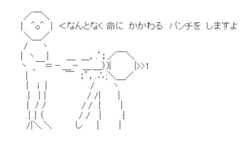 2ch_n01.png