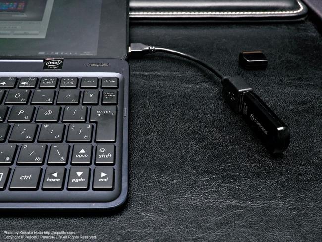 ASUS TransBook T90 Chi とUSBメモリー