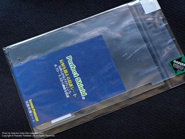 ASUS TransBook T90 Chi用液晶保護フィルム