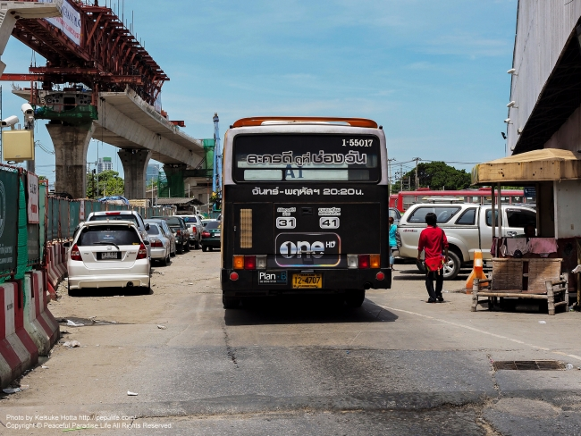 A1バスのバックシャン