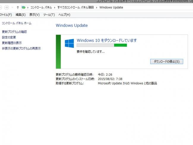 コントロールパネルのWindows UpdateからWindows 10 にアップグレード