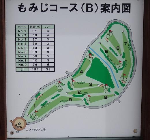 s-サンウッドPG (11)
