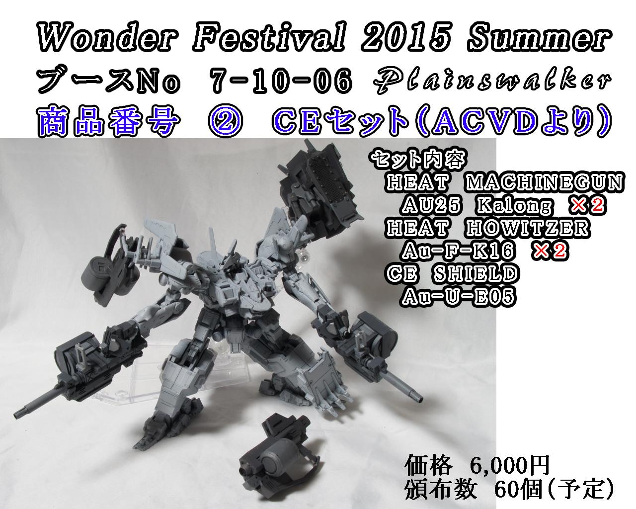 20150719215351fec.jpg