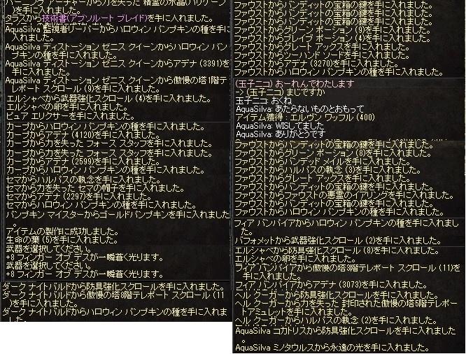 log4.jpg