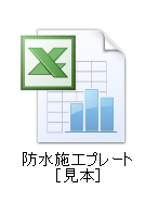 20150720143641c25.png
