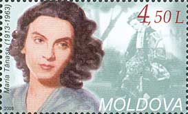 Stamp_of_Moldova_md622.jpg