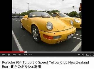 ポルシェ964スピードスター_YC_NZ1