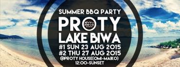 proty-lake-biwa-bbq.jpg