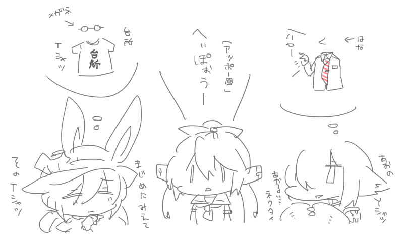 201507032313127b3.png