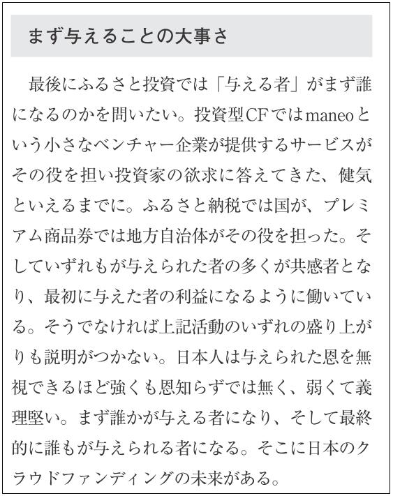 記事ピクチャ20150714