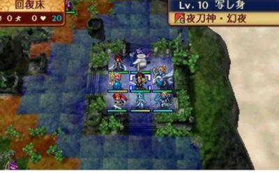 ファイアーエムブレムif 第3のシナリオ 攻略 インビジブルキングダム 第19章 滅びの街 写し身ステージ