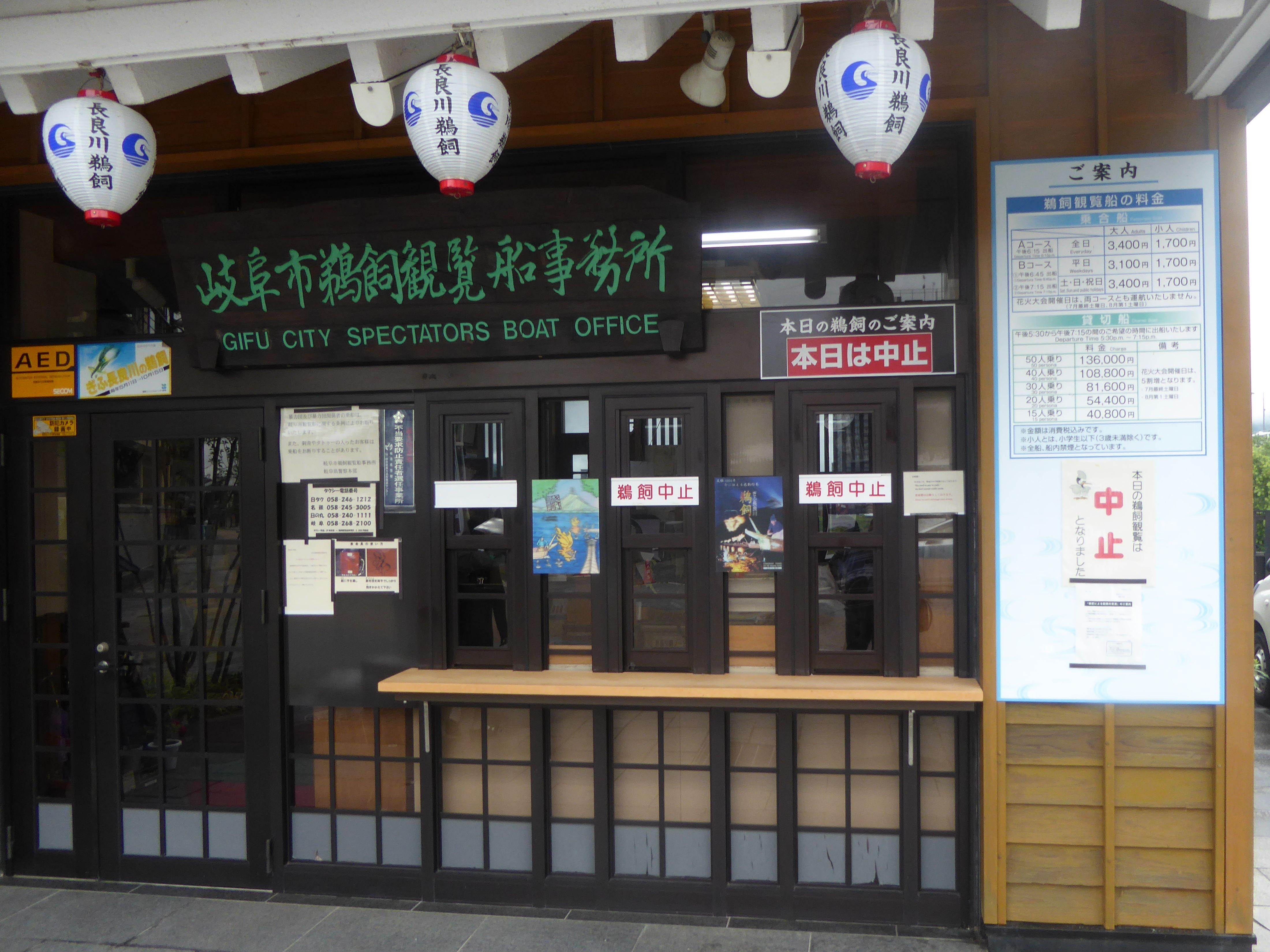 nagara02.jpg