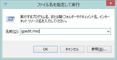 Windows10に勝手にアップデートさせない方法