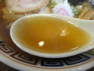 さぶろう 中華ソバ スープ