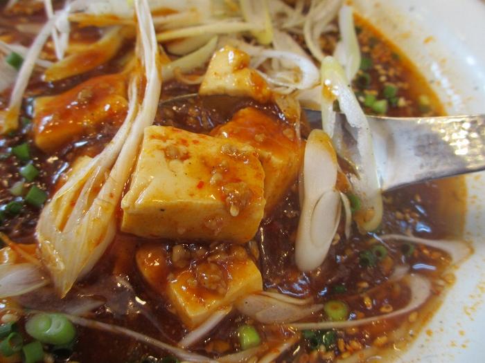 武吉兆 麻婆麺 具