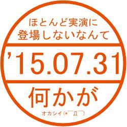 プロコ様p協全部1日でコンサートupされとる~♪他。今ネットで聴けるわよ~ん♪(・∀・)ノ゙情報です。