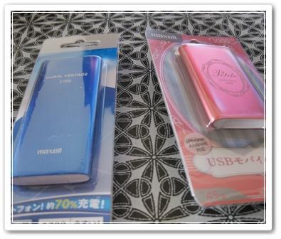送料込み500円以下なモバイルバッテリー2個、買ってみた話♪