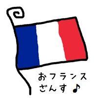ラジオおフランスさんで仏語だから何言ってるのかサッパリですケド、タコ7な話だから聴いてみる。